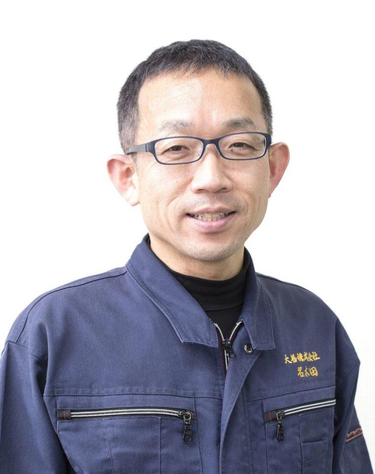 名木田 将稔さん