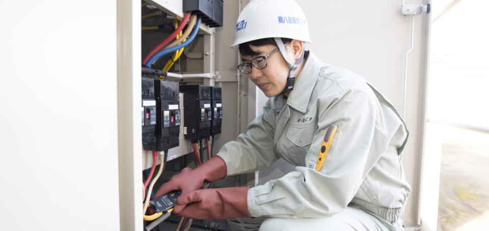 株式会社八起電気工事