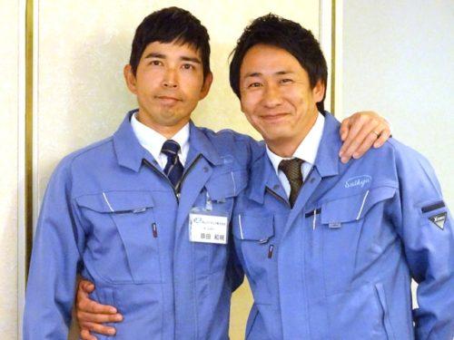 岡山スイキュウ株式会社